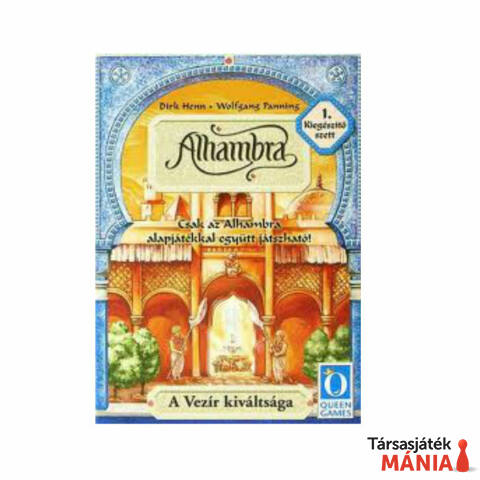 Piatnik Alhambra 1. kiegészítés
